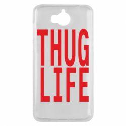 Чехол для Huawei Y5 2017 thug life - FatLine