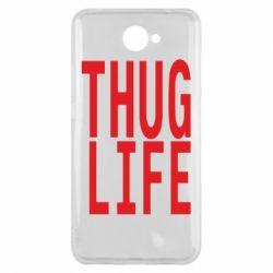 Чехол для Huawei Y7 2017 thug life - FatLine