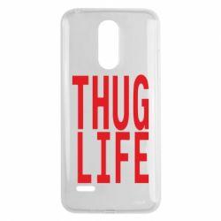 Чехол для LG K8 2017 thug life - FatLine