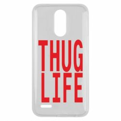 Чехол для LG K10 2017 thug life - FatLine