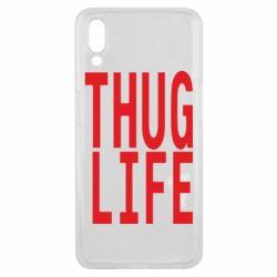 Чехол для Meizu E3 thug life - FatLine