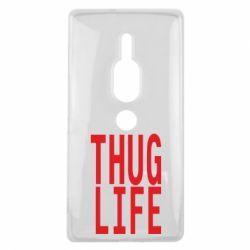 Чехол для Sony Xperia XZ2 Premium thug life - FatLine
