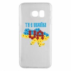 Чехол для Samsung S6 EDGE Ти є Україна