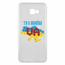 Чехол для Samsung J4 Plus 2018 Ти є Україна