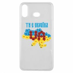 Чехол для Samsung A6s Ти є Україна