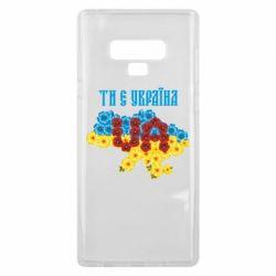 Чехол для Samsung Note 9 Ти є Україна