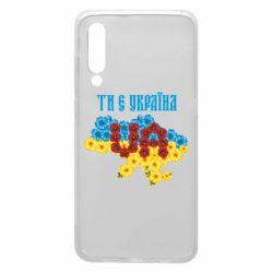 Чехол для Xiaomi Mi9 Ти є Україна