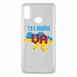 Чехол для Samsung A10s Ти є Україна