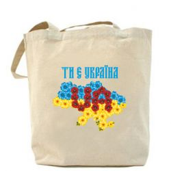 Сумка Ти є Україна - FatLine