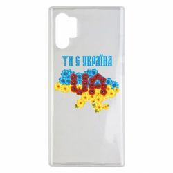 Чехол для Samsung Note 10 Plus Ти є Україна