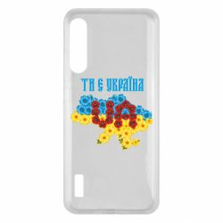 Чохол для Xiaomi Mi A3 Ти є Україна