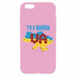 Чехол для iPhone 6 Plus/6S Plus Ти є Україна
