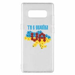 Чехол для Samsung Note 8 Ти є Україна