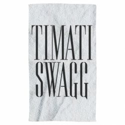 Рушник Timati Swagg