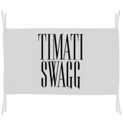 Прапор Timati Swagg