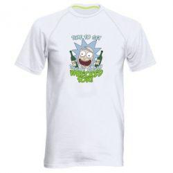Мужская спортивная футболка Time to get riggity wrecked son