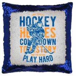 Подушка-хамелеон Time To Play Hockey