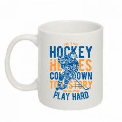 Кружка 320ml Time To Play Hockey