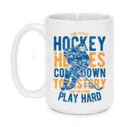 Кружка 420ml Time To Play Hockey