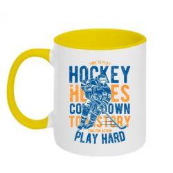 Кружка двоколірна 320ml Time To Play Hockey