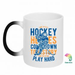 Кружка-хамелеон Time To Play Hockey