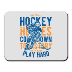 Килимок для миші Time To Play Hockey