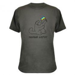 Камуфляжная футболка Типовий кіт-патріот