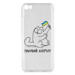 Чохол для Xiaomi Mi5/Mi5 Pro Типовий кіт-патріот
