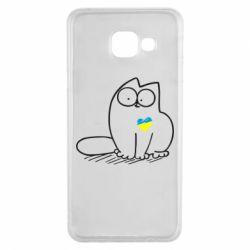 Чехол для Samsung A3 2016 Типовий український кіт