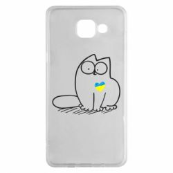 Чехол для Samsung A5 2016 Типовий український кіт