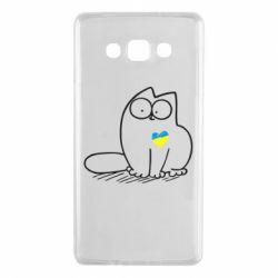 Чехол для Samsung A7 2015 Типовий український кіт