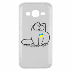 Чехол для Samsung J2 2015 Типовий український кіт