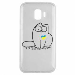 Чехол для Samsung J2 2018 Типовий український кіт