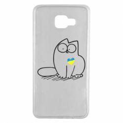Чехол для Samsung A7 2016 Типовий український кіт