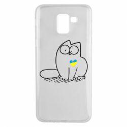 Чохол для Samsung J6 Типовий український кіт