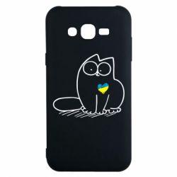 Чехол для Samsung J7 2015 Типовий український кіт