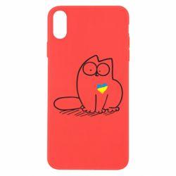 Чехол для iPhone Xs Max Типовий український кіт