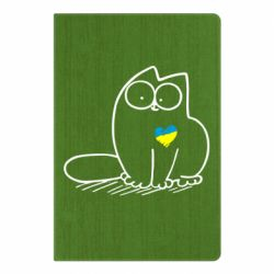 Блокнот А5 Типовий український кіт