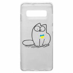 Чехол для Samsung S10+ Типовий український кіт