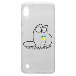 Чехол для Samsung A10 Типовий український кіт