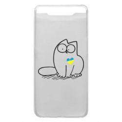 Чохол для Samsung A80 Типовий український кіт