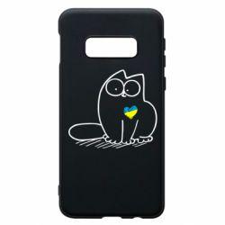 Чехол для Samsung S10e Типовий український кіт