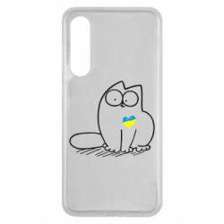 Чехол для Xiaomi Mi9 SE Типовий український кіт