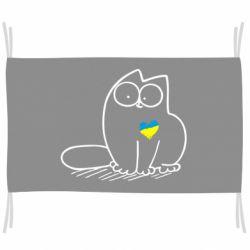 Флаг Типовий український кіт