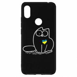 Чехол для Xiaomi Redmi S2 Типовий український кіт