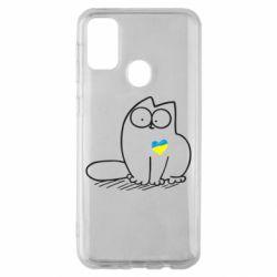 Чехол для Samsung M30s Типовий український кіт