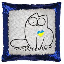 Подушка-хамелеон Типовий український кіт