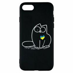 Чохол для iPhone 7 Типовий український кіт