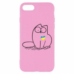 Чехол для iPhone 8 Типовий український кіт