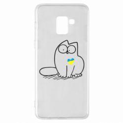Чехол для Samsung A8+ 2018 Типовий український кіт